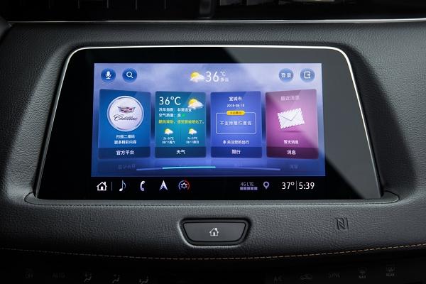 全新车载端互联界面更贴合用户习惯.jpg